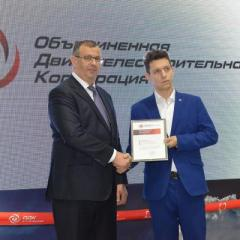 vv_tishchenko_nagrazhdaet_sotrudnikov_otlichivshihsya_v_hode_rabot_po_proektu_.jpg